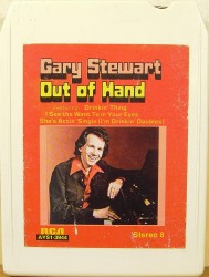Gary Stewart Guitar Chords, Guitar Tabs and Lyrics album