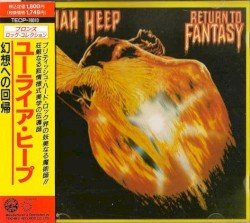 Uriah Heep Guitar Chords Guitar Tabs And Lyrics Album From Chordie